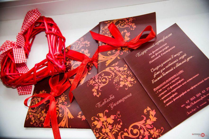 Купить подарочный сертификат на фотосессию в Калуге